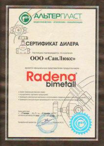Сертификат дилера Radena bimetall
