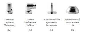 lesenka_komplekt