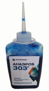 anaerob303v1