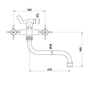 В0104 Смеситель для ванны (короткий нос) Flagman 0104 Y-CR (комплект)