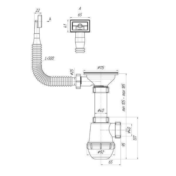 A0145S Сифон для кух.моек 3 1_2″х40 винт 40 мм АНИ ГРОТ с гибким переливом (прямоуг) (1)