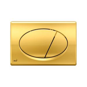 М075 Кнопка управления Золотая