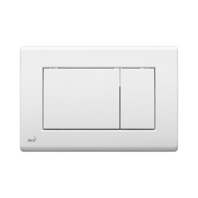 М270 кнопка управления Белая