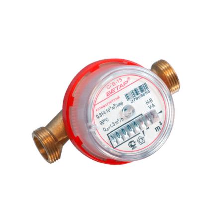 Бетар счетчик воды СГВ-15 (1)
