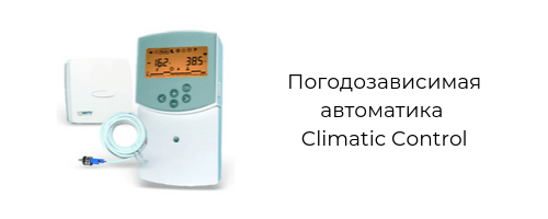 Climatic Control