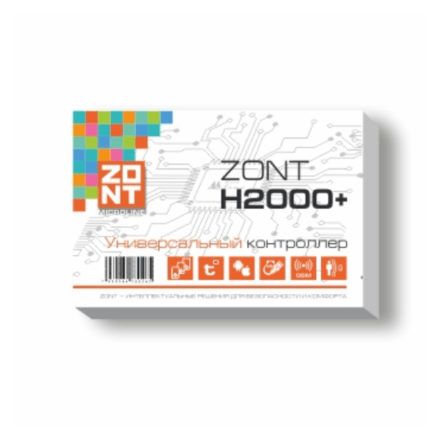 ZONT H-2000+