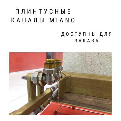 новость3
