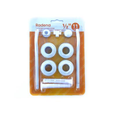 Комплект подключения радиатора с двумя кронштейнами 1_2″
