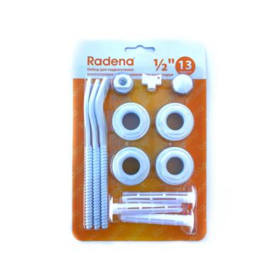 Набор для подключения радиатора 1_2″+3 кронштейна