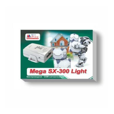 Mega SX-300